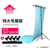 20180529001544459摄影背景架 背景板T型支架PVC渐变纸背景布拍照拍摄主播架子道具