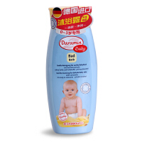 达罗咪婴儿沐浴露新生儿童沐浴液沐浴乳宝宝洗澡滋润温和 250ml