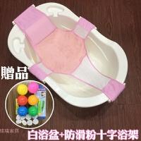婴儿宝宝洗澡盆可坐躺通用儿童洗澡桶新生儿用品沐浴盆浴桶创意