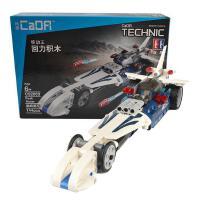 双鹰咔搭移动王回力积木合体儿童玩具拼装模型C52003/到C52004