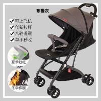 婴儿推车轻便折叠便携式可坐可躺超轻拉杆伞车可上飞机 豪华版布鲁灰【带拉杆】 到手价428
