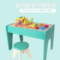 儿童跳棋盘飞行棋象棋军旗多功能积木学习桌游戏学生玩具塑料积木
