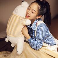 小熊毛绒玩具暖手抱枕公仔玩偶布娃娃长条枕男朋友枕头