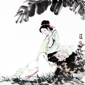 白伯骅《仕女图》中国画艺术大师