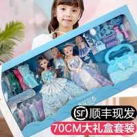绮妮芭比洋娃娃大礼盒冰雪2艾莎3女孩的玩具套装仿真可爱公主儿童