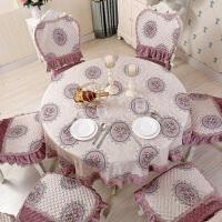 圆桌桌布餐桌布椅套餐椅垫套装欧式布艺椅子套罩坐垫防滑家用 紫色 风情欧式 +