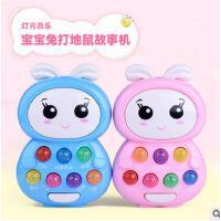 儿童益智早教机玩具 宝宝多功能电动打地鼠游戏故事机