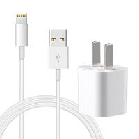 iphone7数据线苹果8/6plus手机5/X充电线器7P