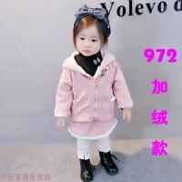 冬季儿童装6女宝宝冬装秋冬天8加厚套装1-2岁3周岁半4男宝宝7小孩衣服秋冬新款