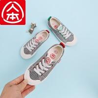 人本帆布鞋女童2018新款布鞋男童一脚蹬懒人鞋透气板鞋儿童休闲鞋