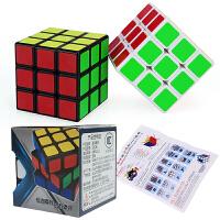 学生初学魔方速拧盲拧顺滑三阶四五阶魔方3阶玩具