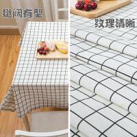 简约现代棉麻桌布北欧小清新格子布艺防水茶几垫餐桌布长方形宜家