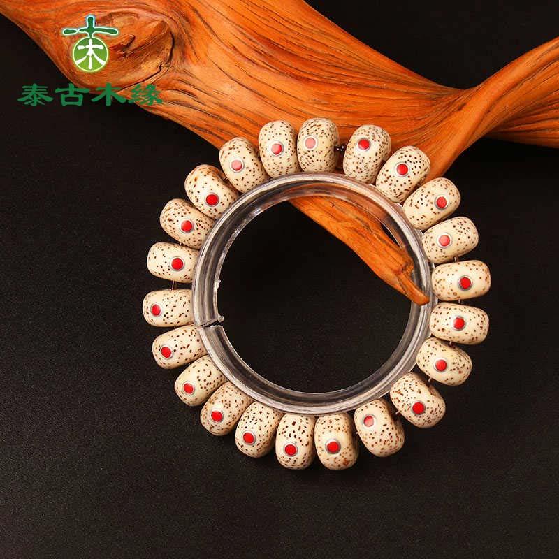 泰古木缘 精选天然高密星月镶嵌南红手链TGMY7Q111