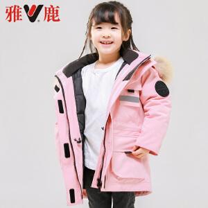 【一件三折 到手价:407.7】雅鹿冬季新款加厚保暖鹅绒儿童羽绒服