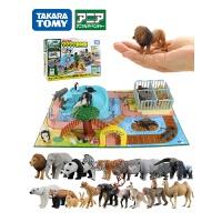动物安利亚*鳄鱼鲨鱼玩具仿真海洋野生动物模型儿童节礼物 白色 白兔(带萝卜)