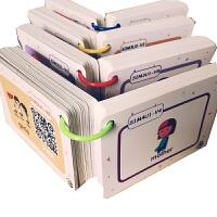 自然拼读宝宝单词英文字卡片 少儿英语单词英文识字卡片幼儿园启蒙小学生早教英语闪卡教具 全套347张(送20收纳环)