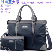 kuansen男士包包手提包商务公文包电脑背包包休闲牛津布斜挎包单肩包男包