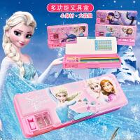 儿童文具盒女 小学生1-3年级幼儿园铅笔盒女多功能笔盒公主可爱