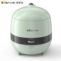 小熊(Bear)电饭煲 迷你1-2人3小型单人家用多功能小煮饭锅智能蒸煮电饭锅 DFB-B12K2