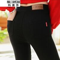 玛莲莎秋季新款韩版紧身黑色牛仔裤女小脚弹力铅笔裤修身长裤潮
