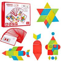 七巧板拼图儿童3-4-6周岁7男孩女宝宝幼儿园早教玩具