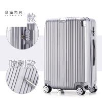 行李箱男行李拉箱手拉箱 登机铝框旅行20拉链皮箱24万向轮男女26复古密码29寸拉杆箱行李箱