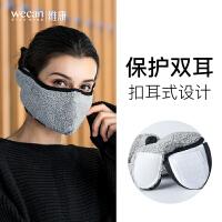 口罩防寒保暖男女士秋冬季冬天款骑行防风纯棉加厚护耳罩二合一