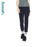 【网易严选 顺丰配送】Yessing女式织带收口小脚9分裤