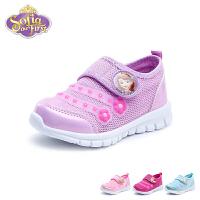 迪士尼Disney童鞋18秋季新款儿童运动鞋甜美公主户外休闲鞋女童校园学生鞋 (5-10岁可选)DS2761