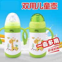 汉馨堂 儿童水杯 儿童手柄保温杯吸管水杯宝宝学饮奶瓶保温杯