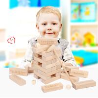 儿童积木抽抽乐叠叠乐亲子互动层层叠高高乐游戏木制玩具桌游