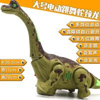 电动恐龙玩具跳舞儿童万向跳舞蛇颈龙仿真动物恐龙男孩婴幼女