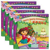爱探险的朵拉系列故事书双语听读 星星篇全套共4册 英文版儿童有声绘本启蒙教材 3-4-5-6-7-10岁卡通动漫探险故