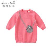 戴维贝拉秋冬新款女童针织衫宝宝中长款毛衣DB8499
