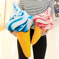 创意冰淇淋抱枕靠垫甜筒冰激凌毛绒玩具玩偶娃娃 女生礼物