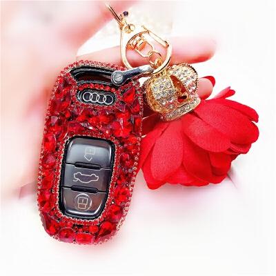 适合奥迪q5钥匙套a6l钥匙包a4l钥匙扣女士智能遥控保护套