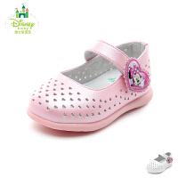 【79元任选2双】迪士尼Disney童鞋18新款婴童皮鞋米妮女童宝宝时装鞋透气学步鞋(0-4岁可选) HS0842