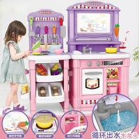 儿童厨房玩具套装女童仿真厨具做饭宝宝2-3-5岁女孩8智力10公主