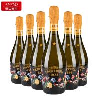 【1919酒类直供】意大利之花甜型起泡葡萄酒 (整箱6瓶装)