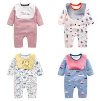 宝宝衣服春装女新生儿外出哈衣长袖爬爬服男3个月婴儿连体衣春秋9