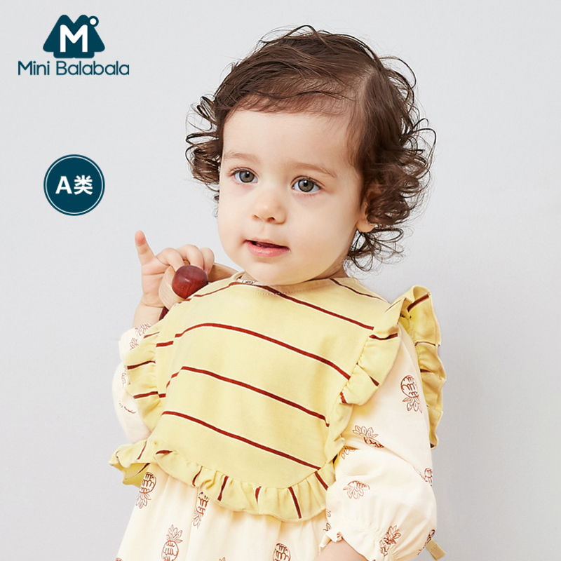 迷你巴拉巴拉婴儿纯棉口水巾2019春新款女宝宝荷叶边透气围嘴围兜