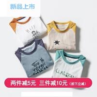 童装男童长袖t恤纯棉儿童上衣中大童打底衫2018春装新款韩版上衣