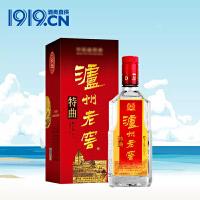 【1919酒类直供】52度泸州老窖特曲(老字号)500ML 浓香型白酒