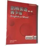 剑桥英语青少版第一级教师用书 1级外研社教师包含教师用书 教师资源