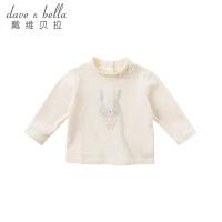 戴维贝拉2018秋季新款女童长袖T恤 宝宝打底上衣DBM8175