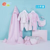 贝贝怡新生儿婴儿用品礼盒 宝宝用品大全小孩百天满月礼物191P470小萌兔新生儿礼盒(15件套)