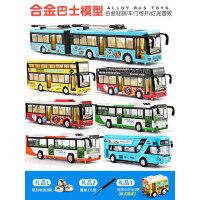 儿童双层公交车玩具模型仿真合金开门男孩公共汽车宝宝大巴士玩具