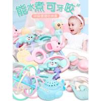 婴儿手摇铃玩具牙胶益智0-1岁3-6-12个月宝宝幼儿9新生儿5男女孩8