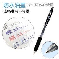 日本ZEBRA斑马中性笔JJ15速干学生考试专用签字笔按动水笔0.5
