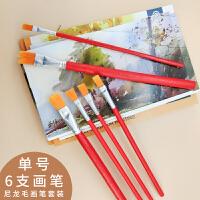 回忆 水粉油画丙烯画笔套装水彩画笔美术生绘画用毛笔初学者学生写生笔刷练习用平头尼龙色彩颜料笔